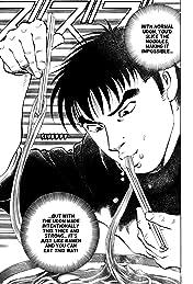 Kuishinbo! #44