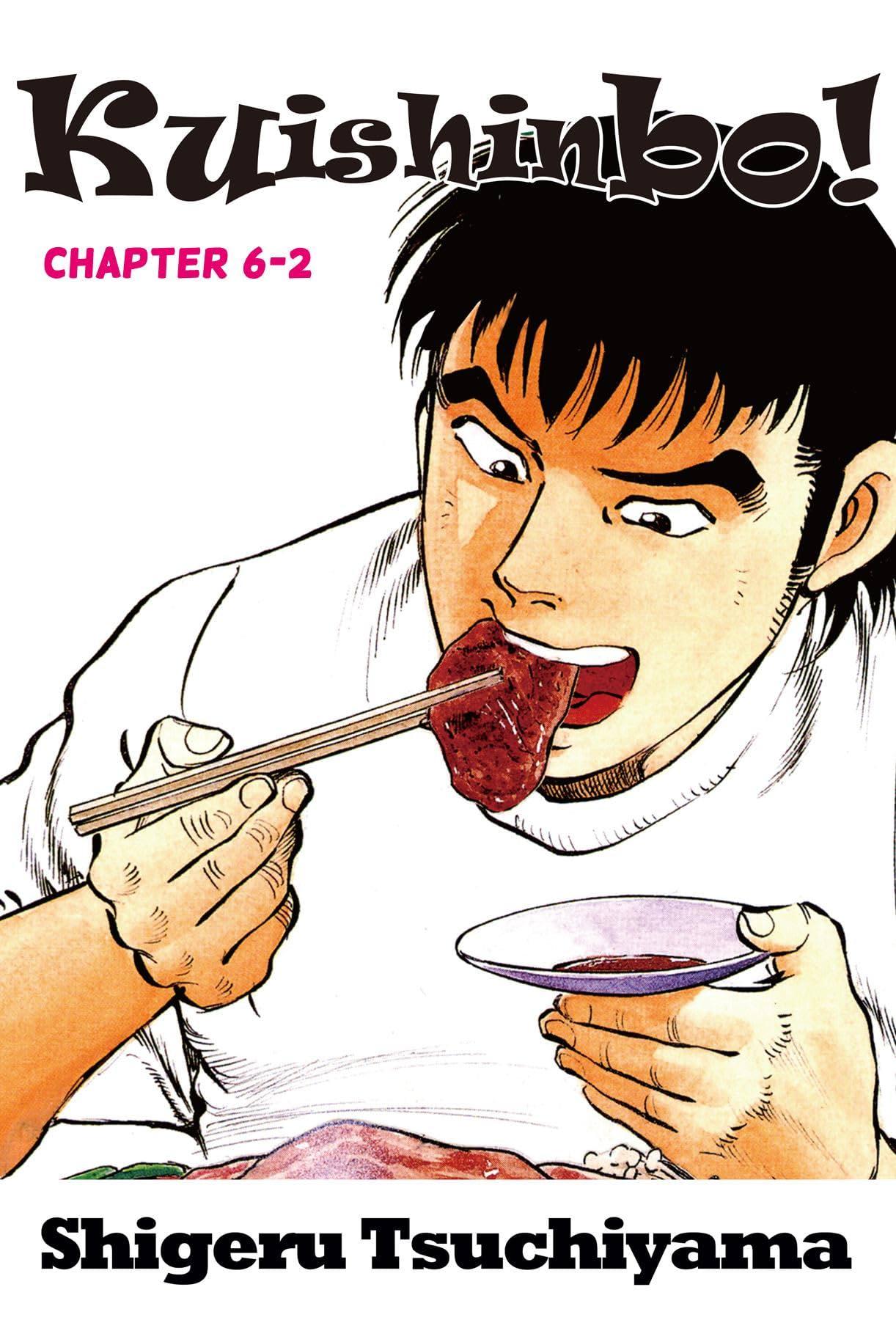 Kuishinbo! #48