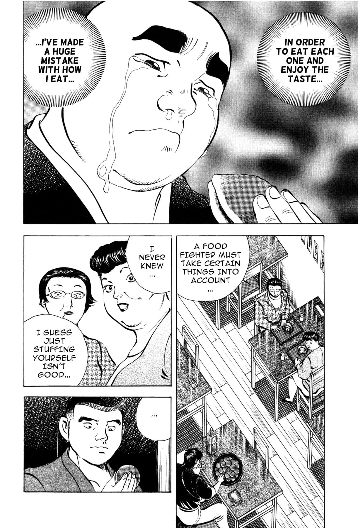 Kuishinbo! #55
