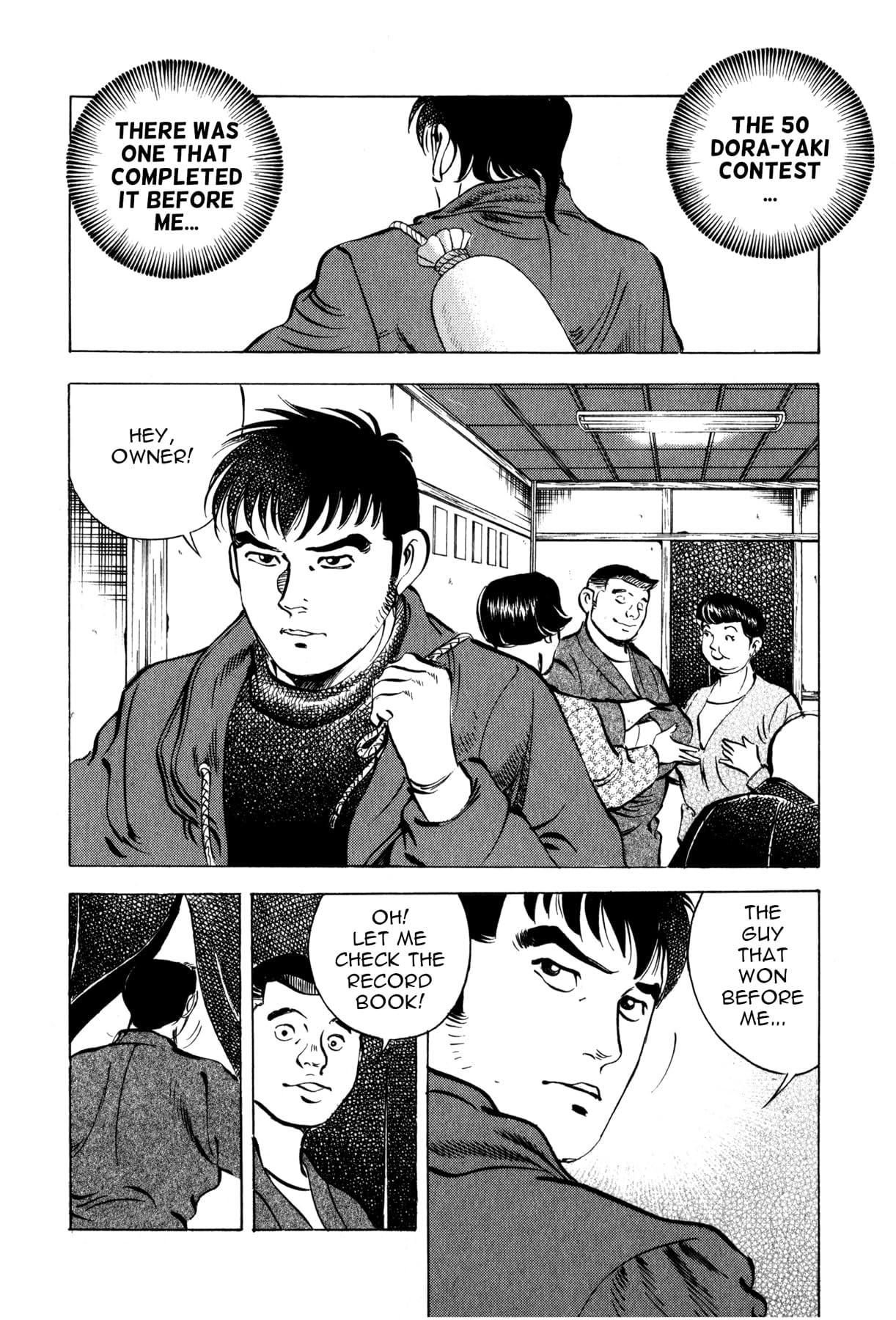 Kuishinbo! #56