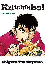 Kuishinbo! #58