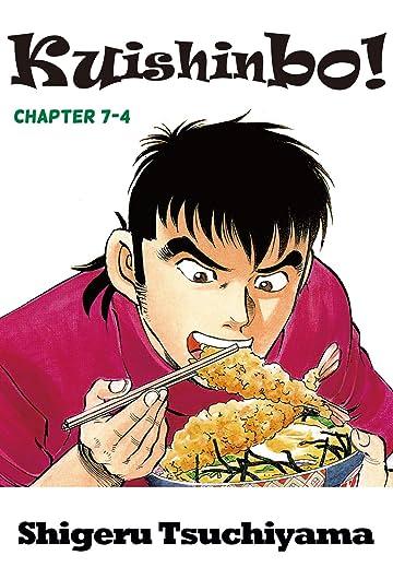 Kuishinbo! #59