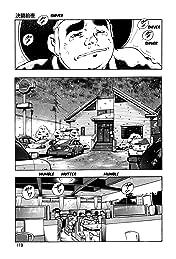 Kuishinbo! #61