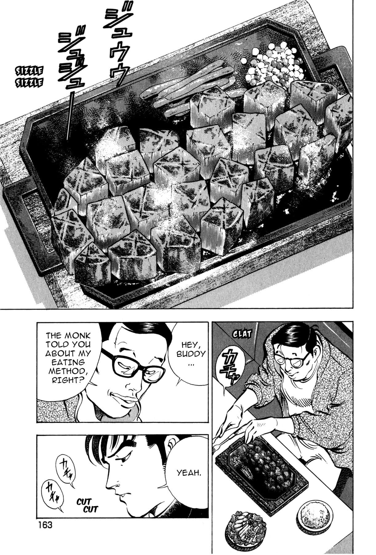 Kuishinbo! #63
