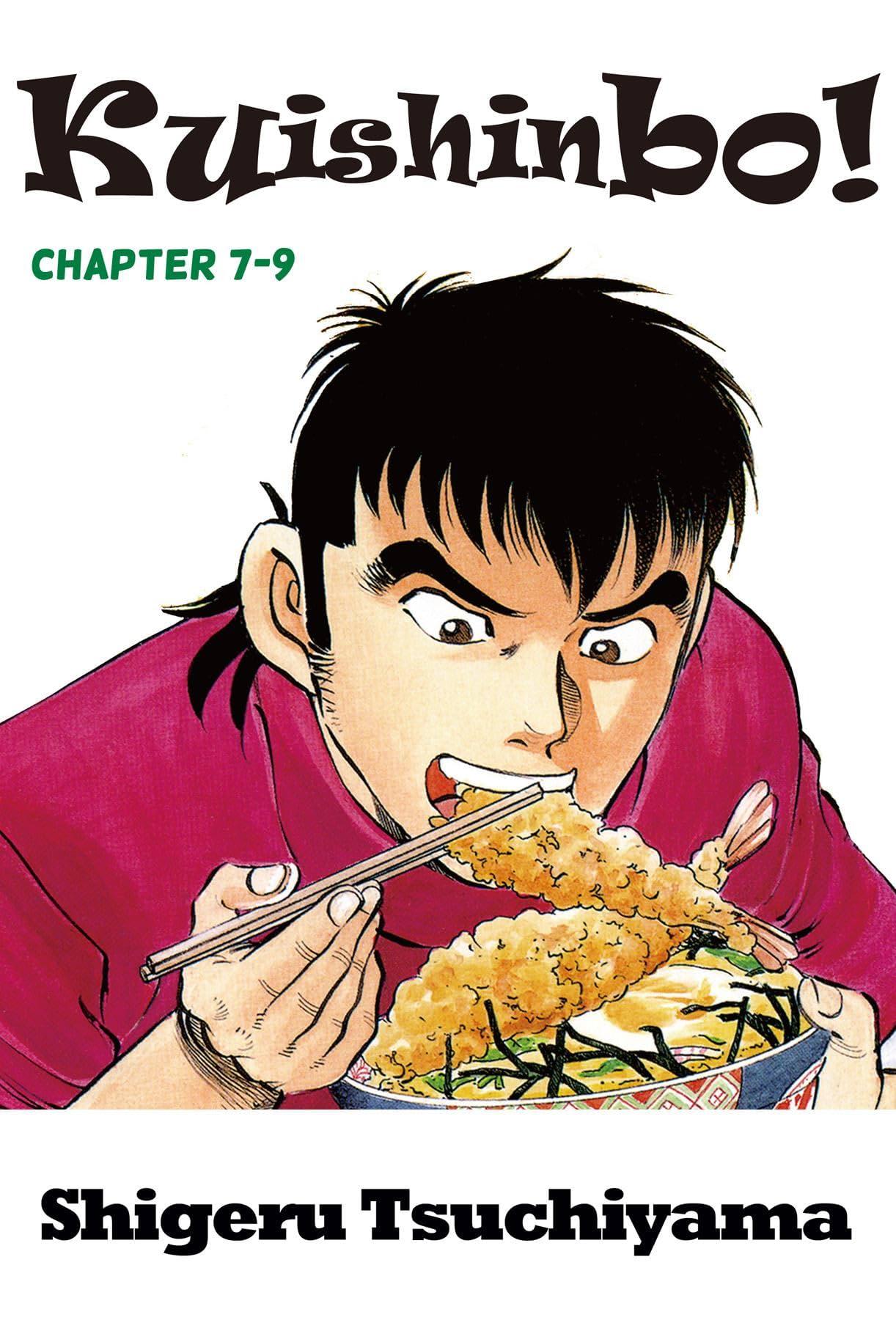 Kuishinbo! #64