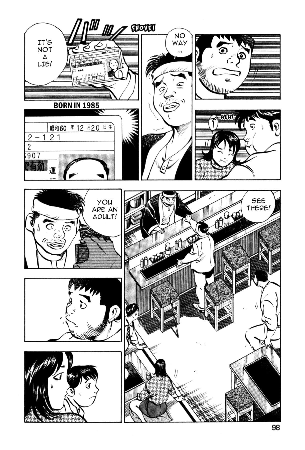 Kuishinbo! #69
