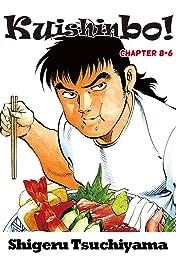 Kuishinbo! #70