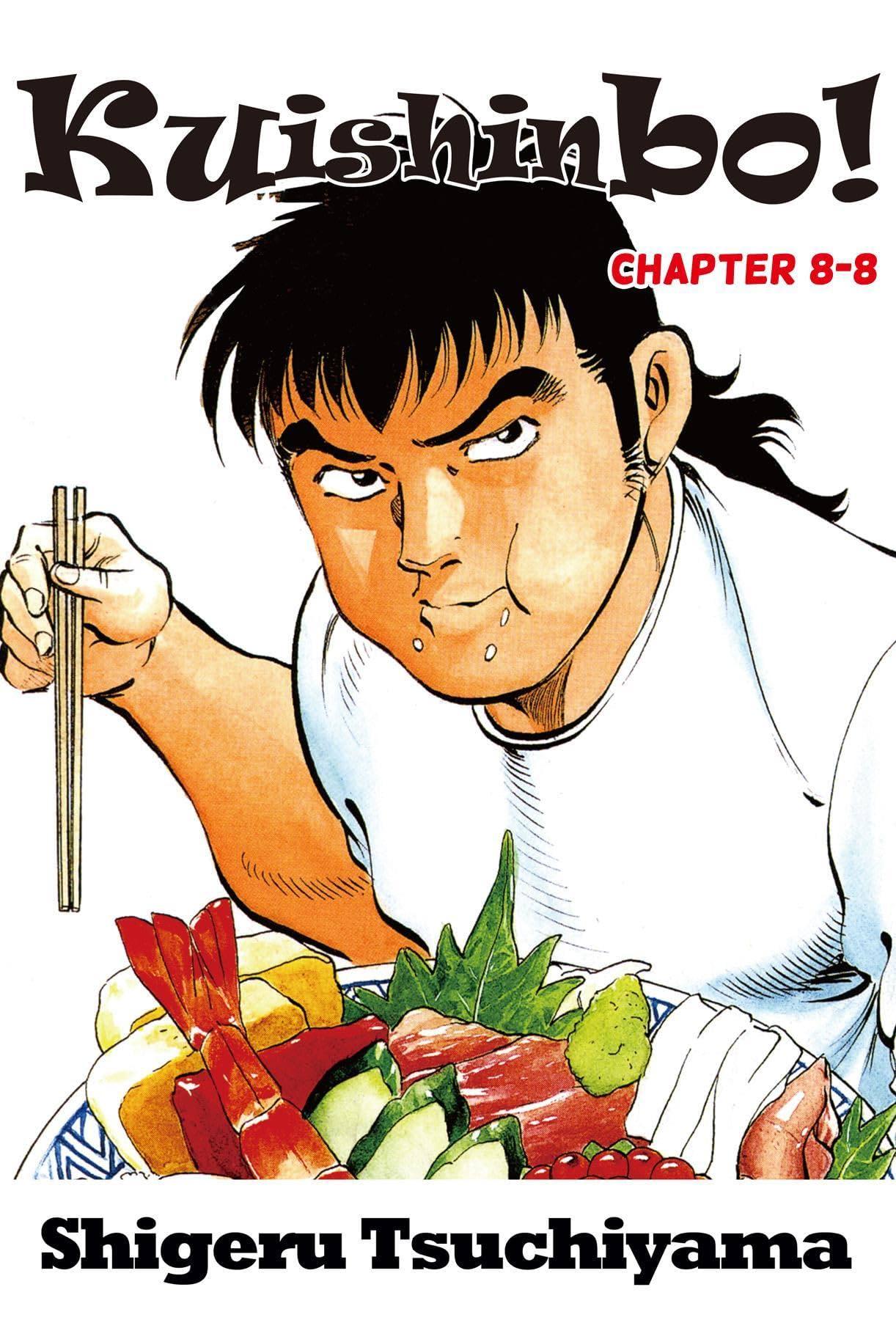 Kuishinbo! #72