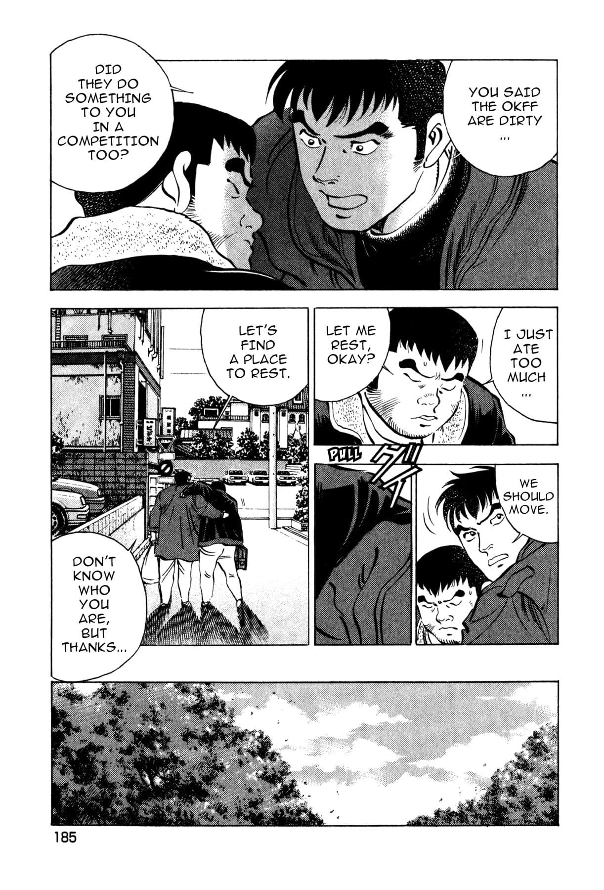 Kuishinbo! #73