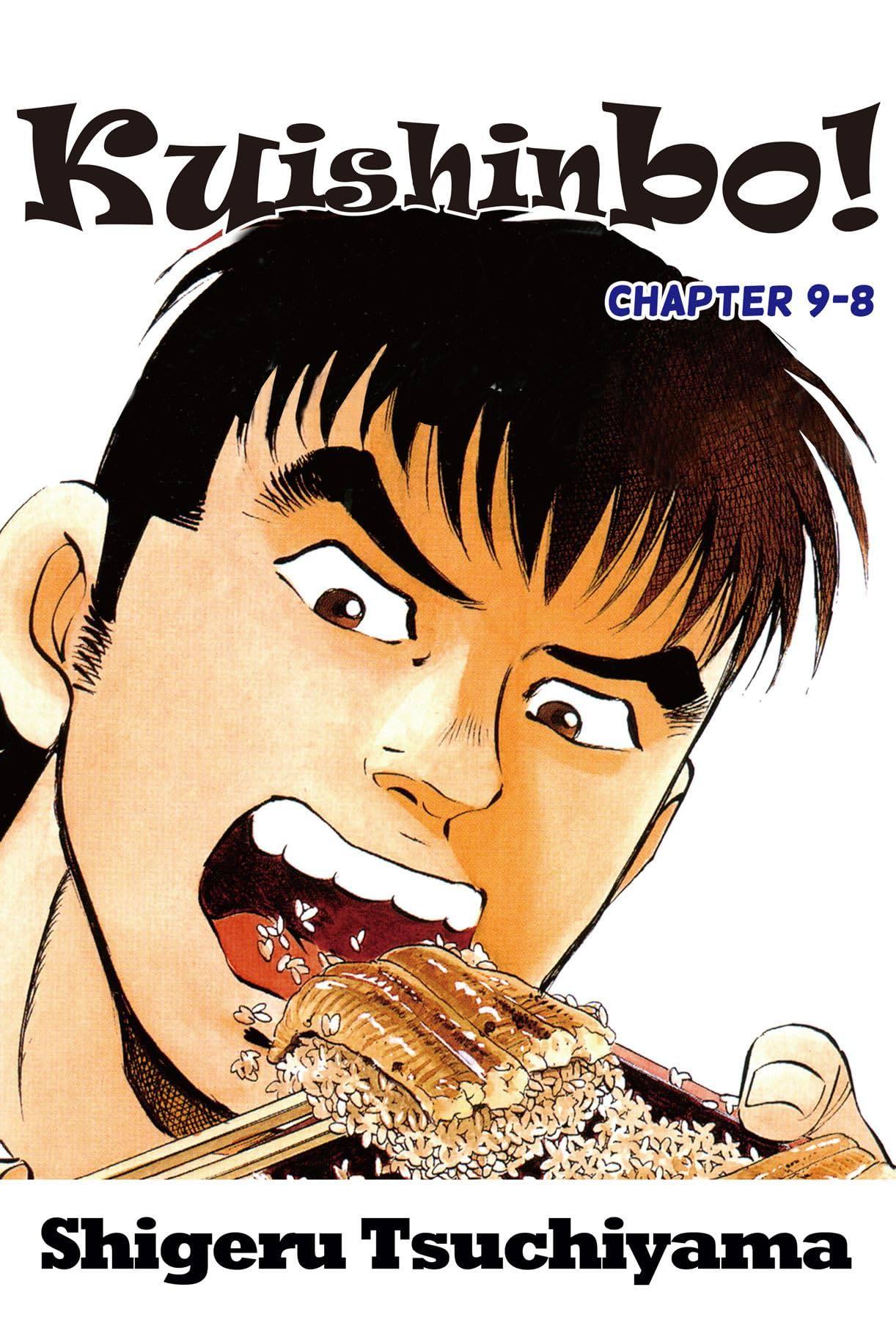 Kuishinbo! #81