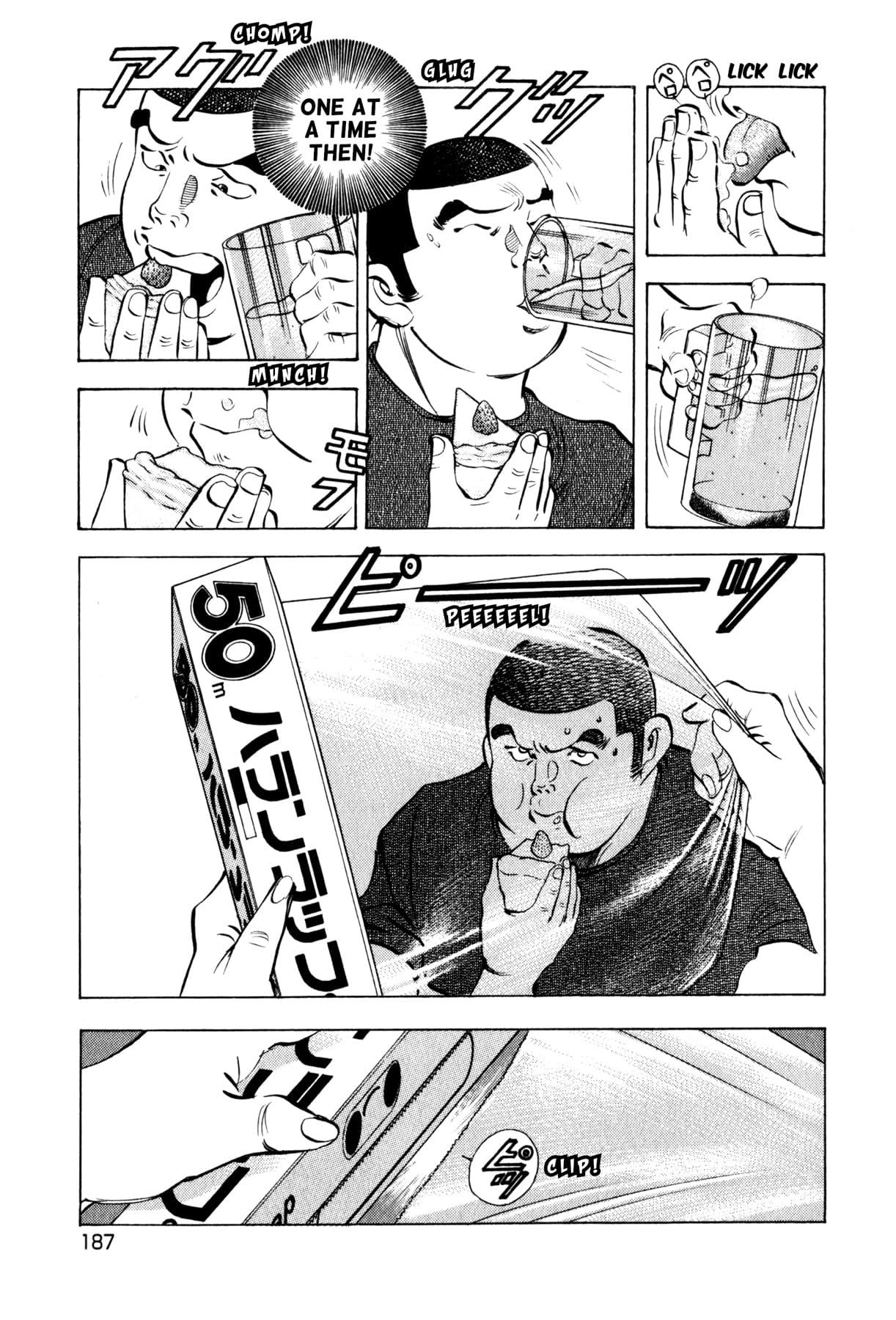 Kuishinbo! #82