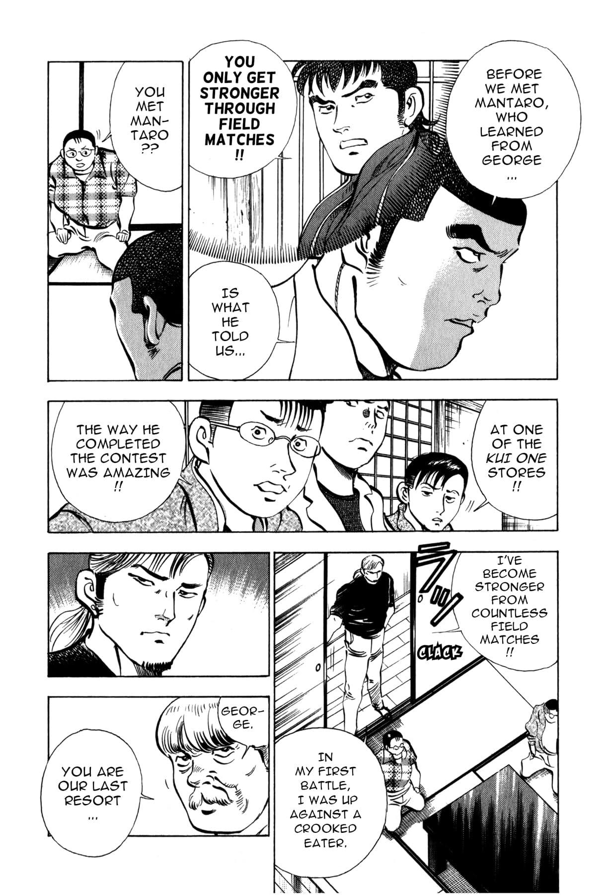 Kuishinbo! #83