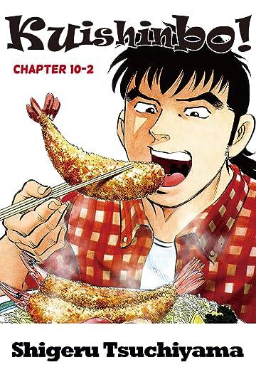 Kuishinbo! #84