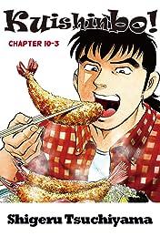 Kuishinbo! #85