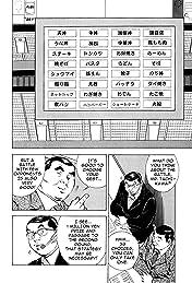 Kuishinbo! #87