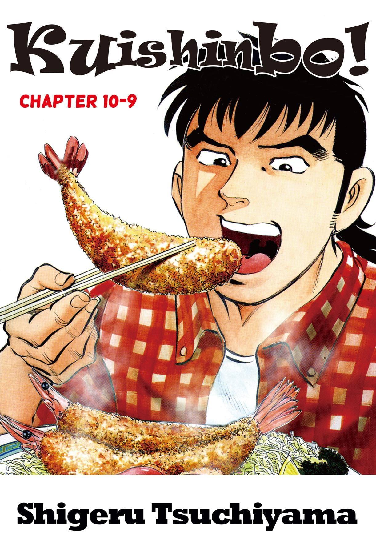 Kuishinbo! #91