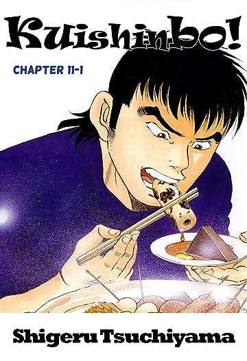 Kuishinbo! #92