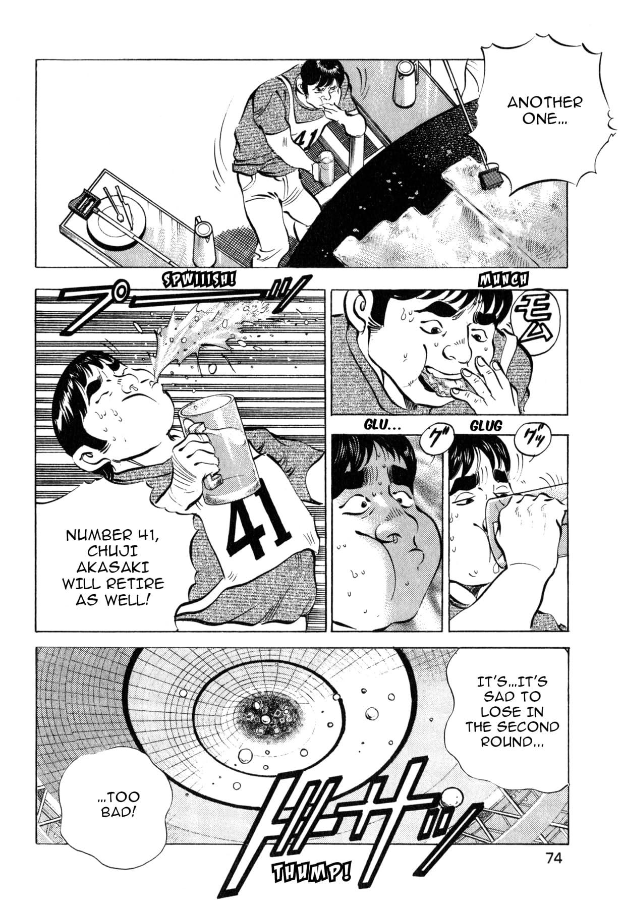 Kuishinbo! #95
