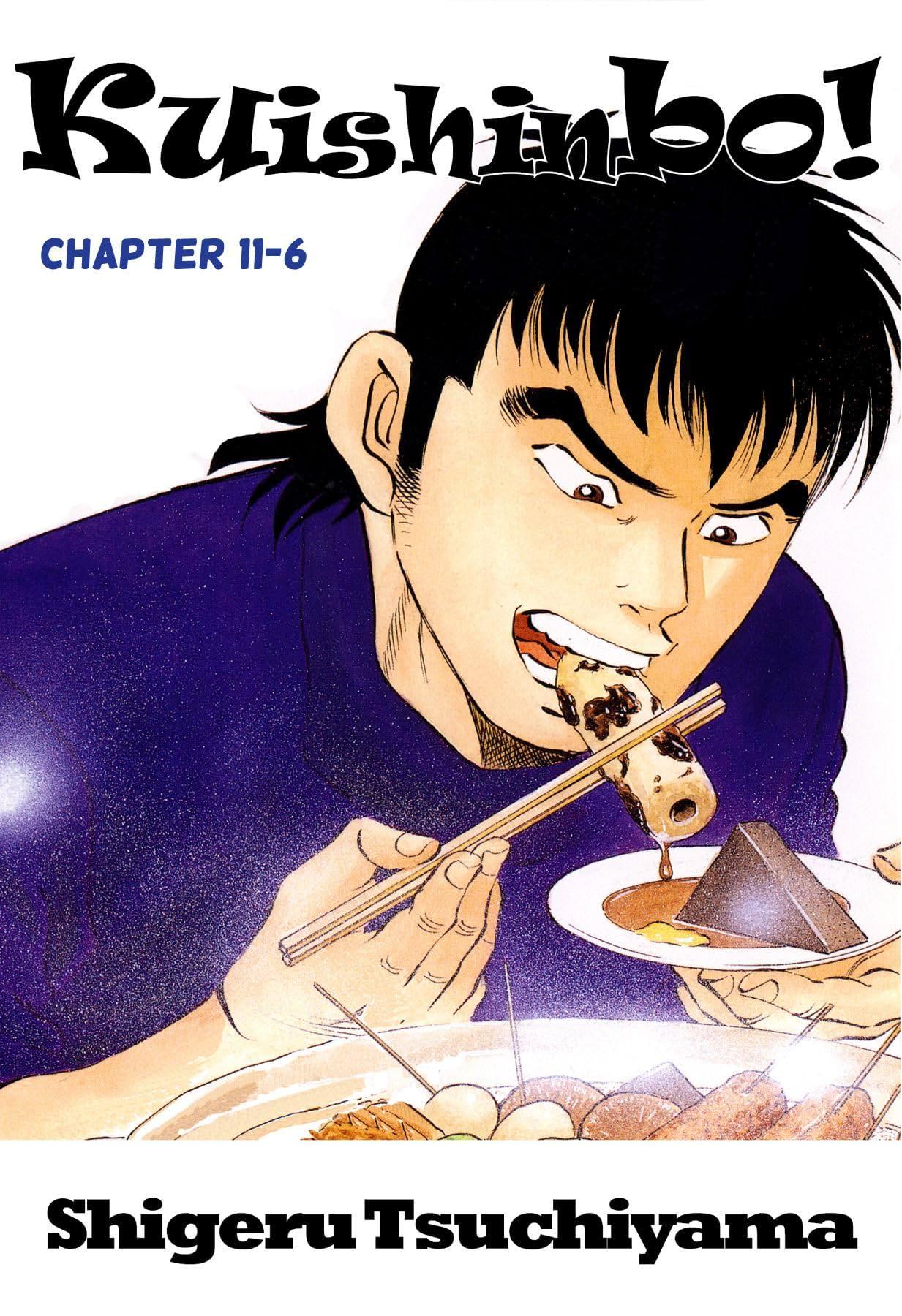 Kuishinbo! #97
