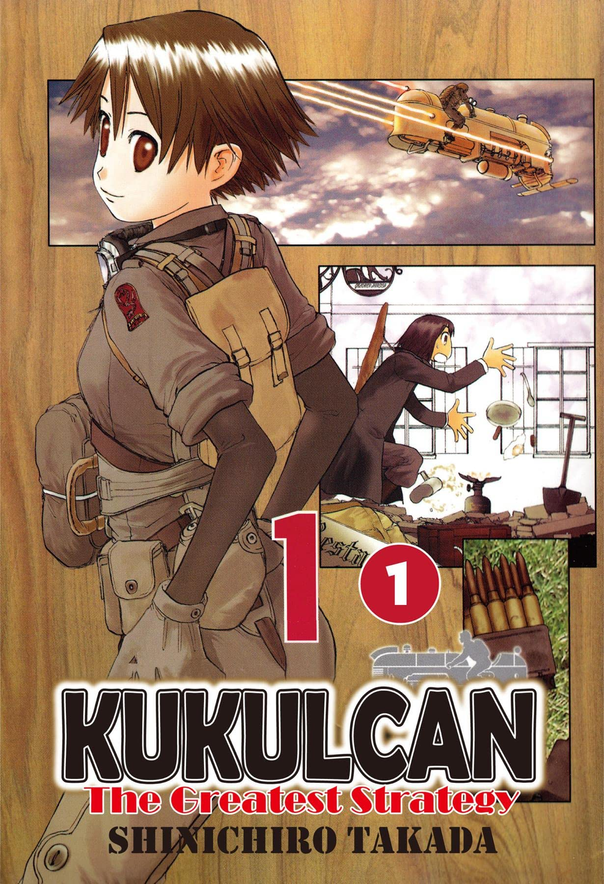 KUKULCAN The Greatest Strategy #1