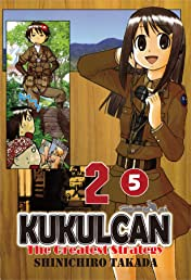 KUKULCAN The Greatest Strategy #12