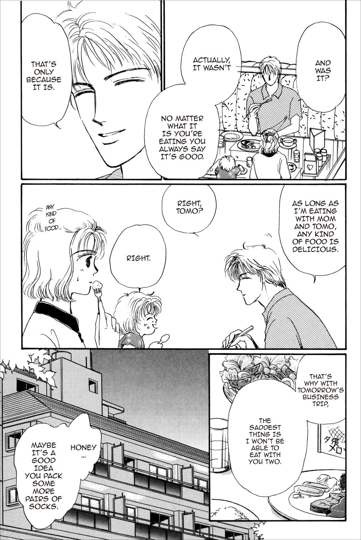KYOKO SHIMAZU AUTHOR'S EDITION Vol. 1