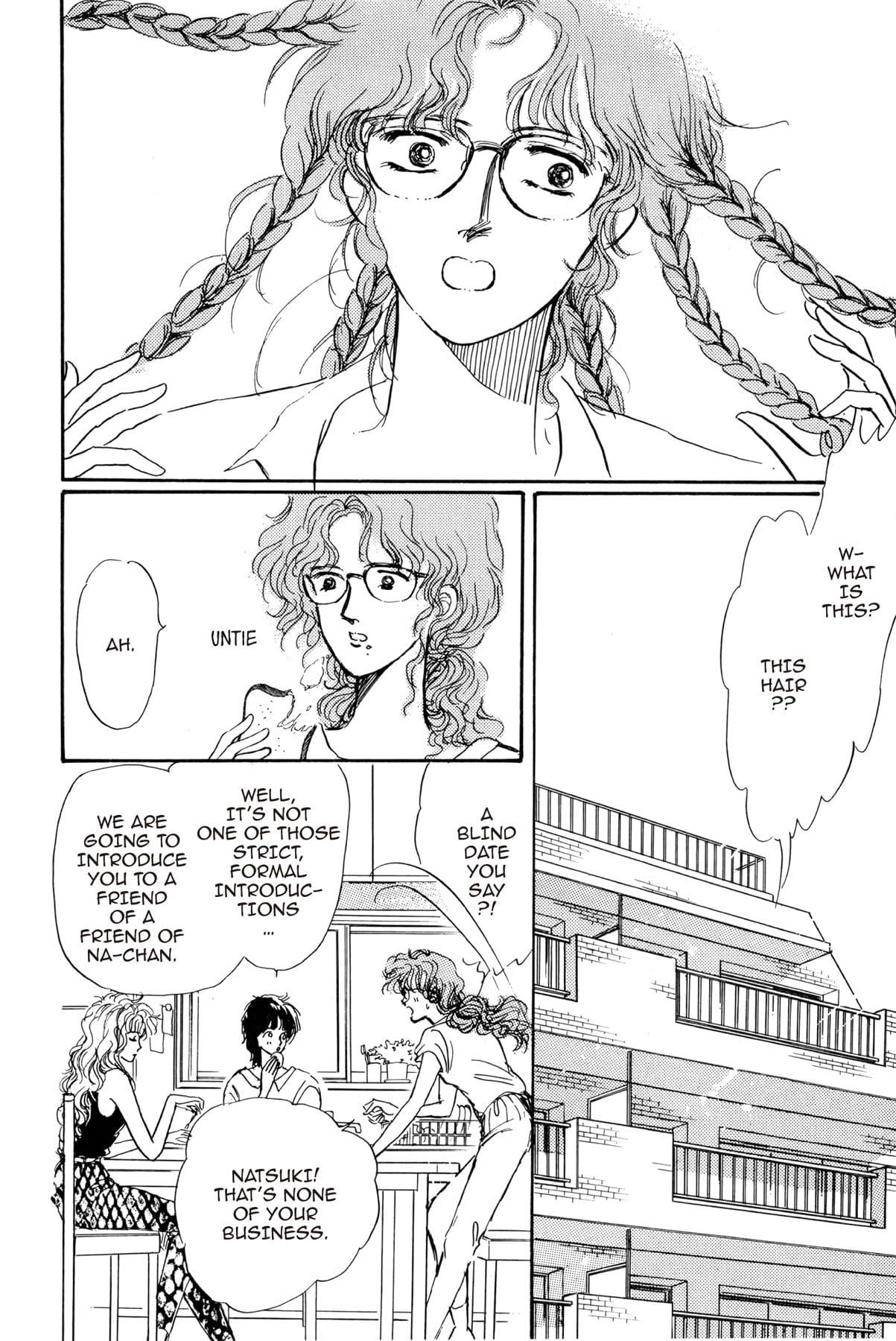 KYOKO SHIMAZU AUTHOR'S EDITION #12