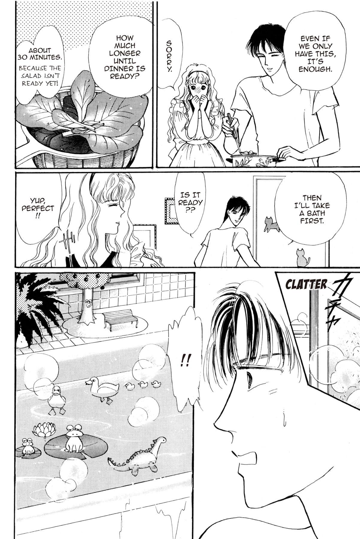 KYOKO SHIMAZU AUTHOR'S EDITION #14