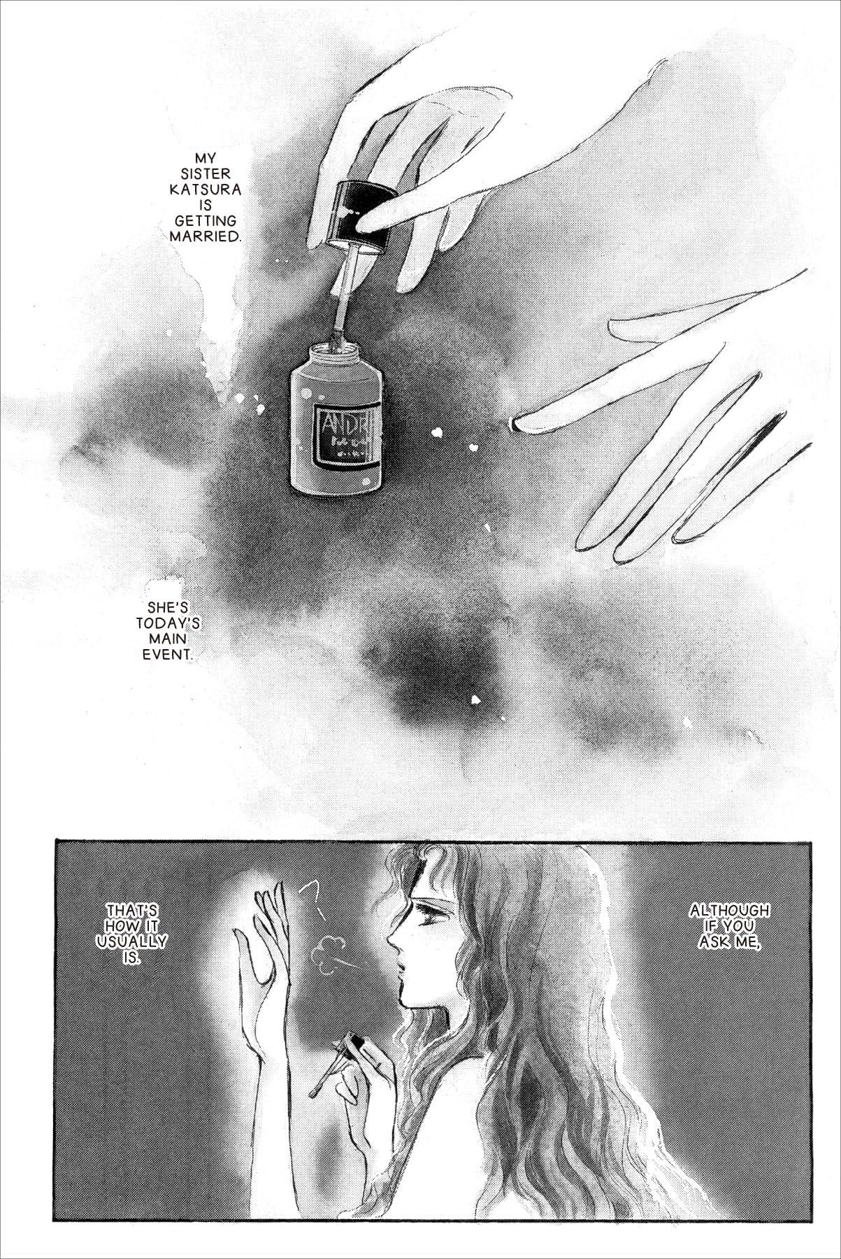 KYOKO SHIMAZU AUTHOR'S EDITION #7