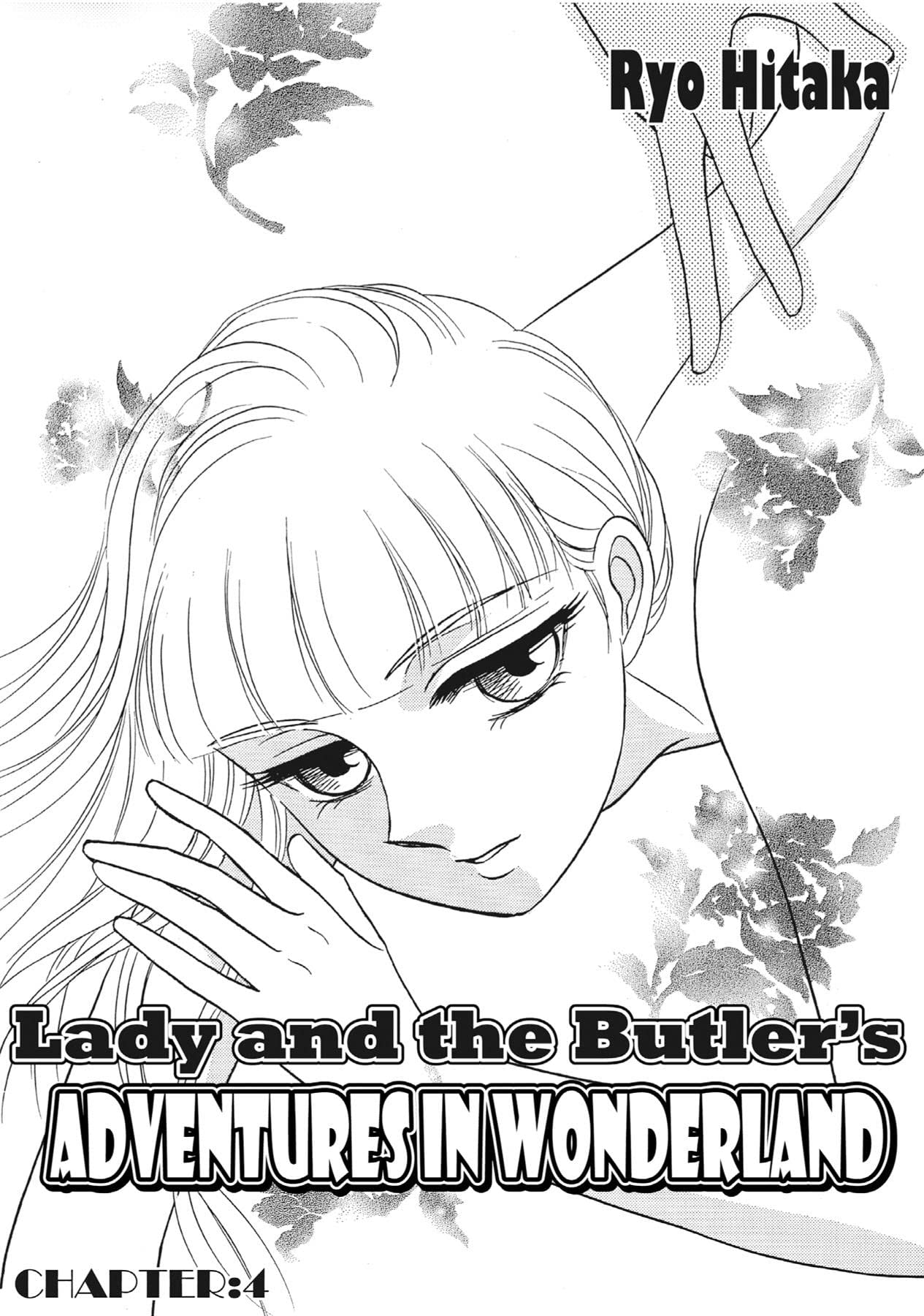 Lady and the Butler's Adventures in Wonderland #4