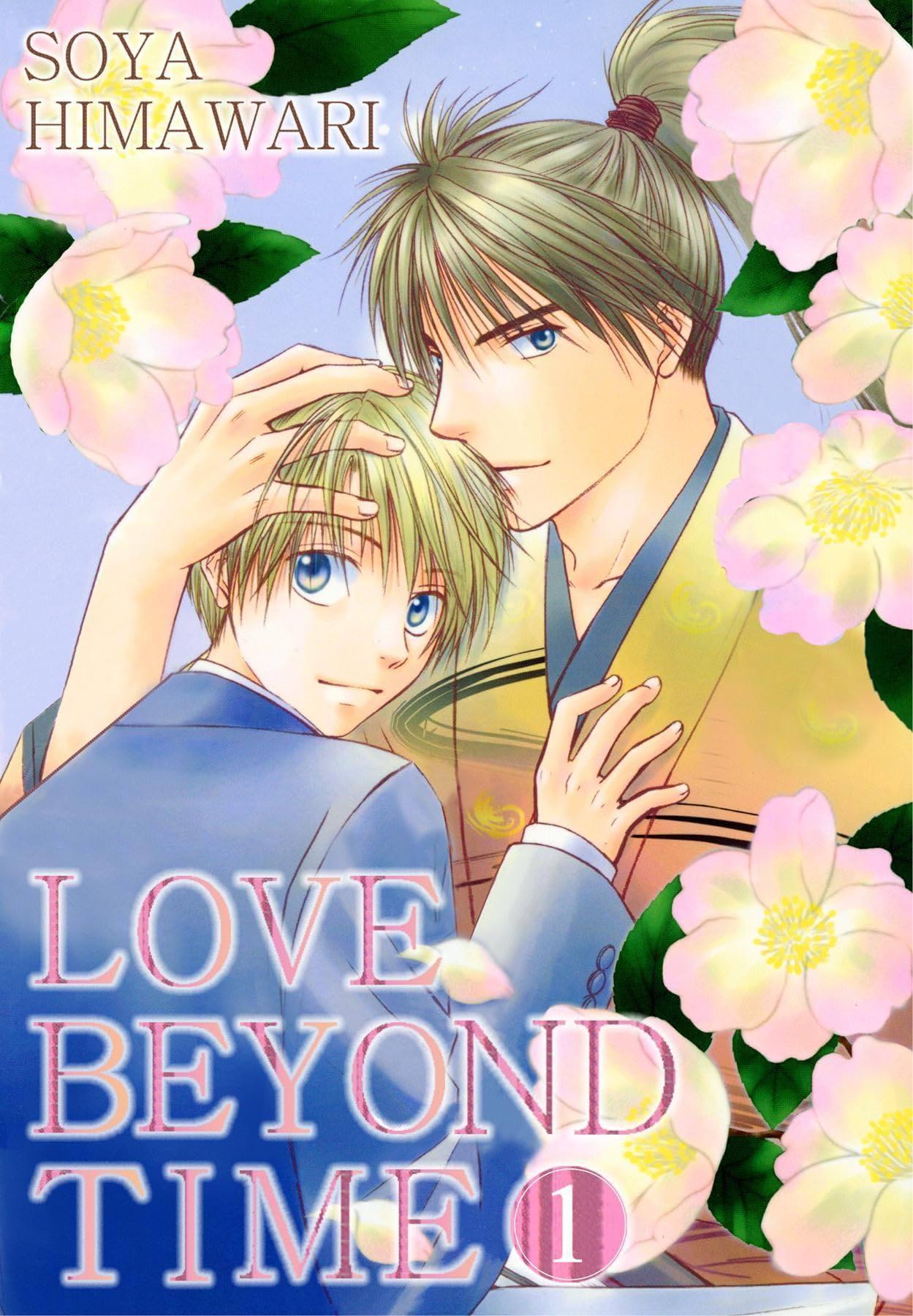 LOVE BEYOND TIME (Yaoi Manga) Vol. 1