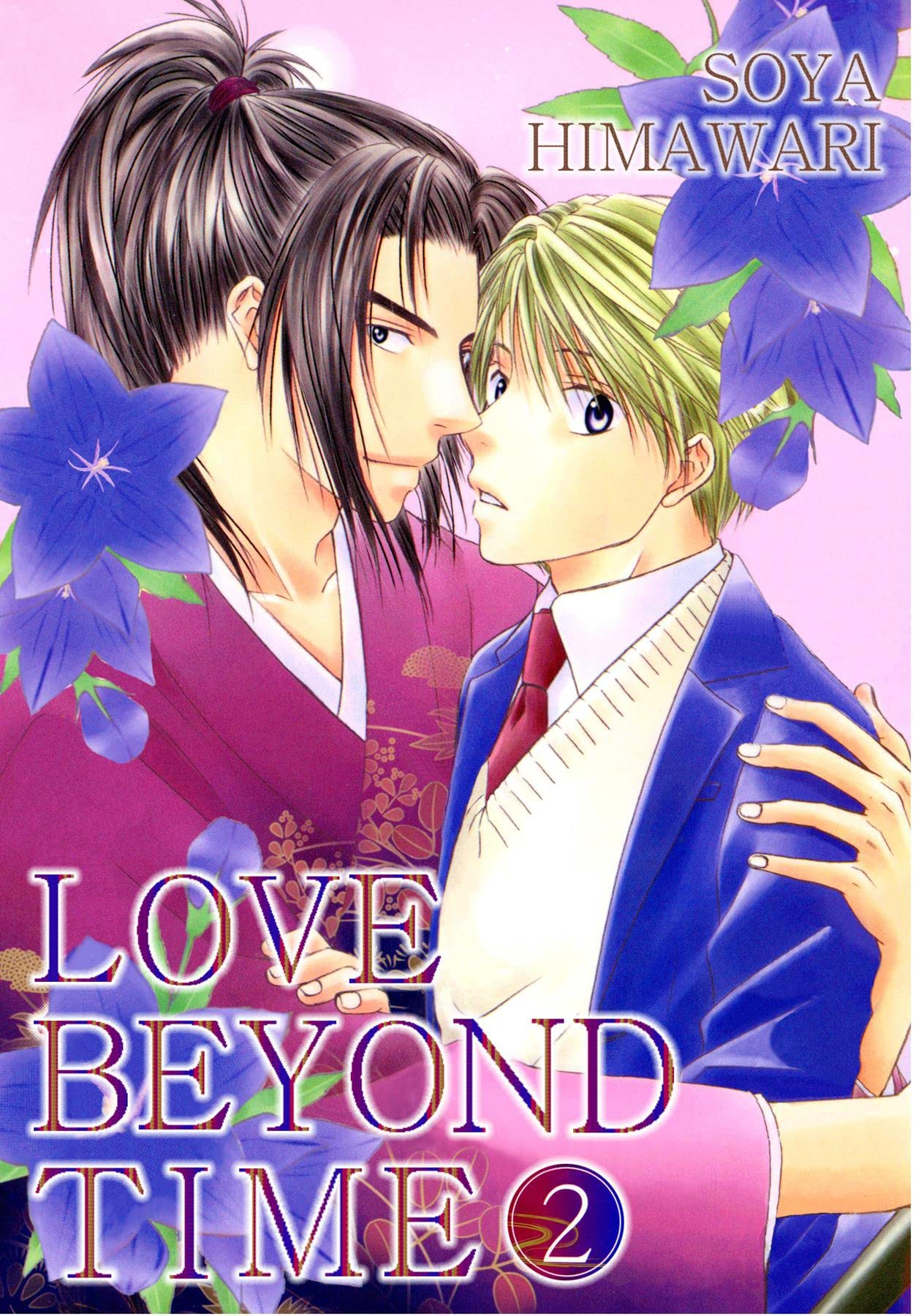 LOVE BEYOND TIME (Yaoi Manga) Vol. 2