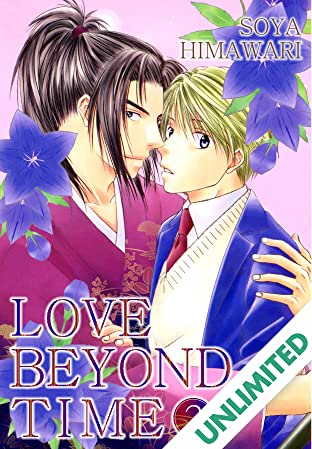 LOVE BEYOND TIME Vol. 2
