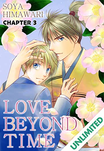 LOVE BEYOND TIME (Yaoi Manga) #3