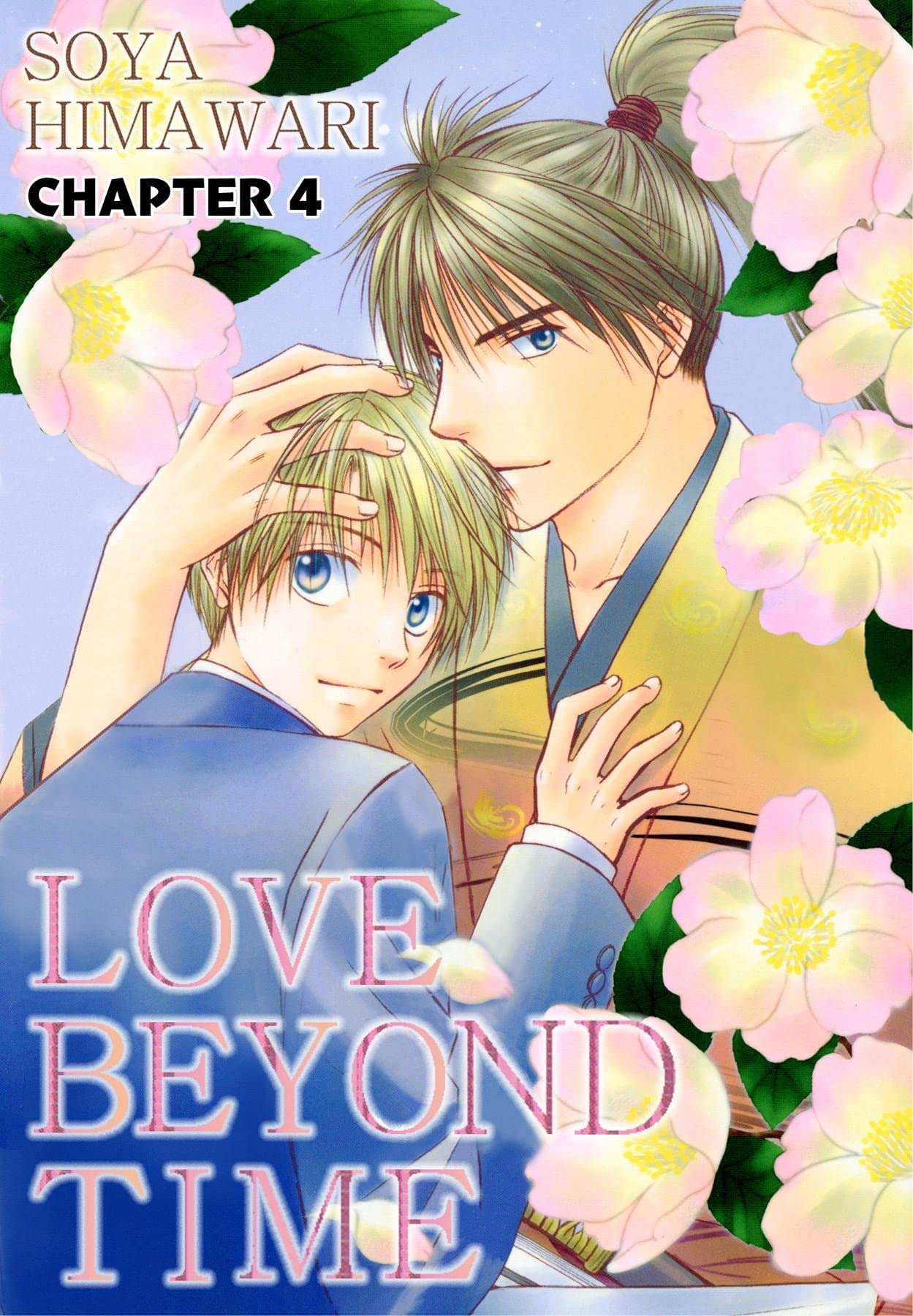 LOVE BEYOND TIME (Yaoi Manga) #4