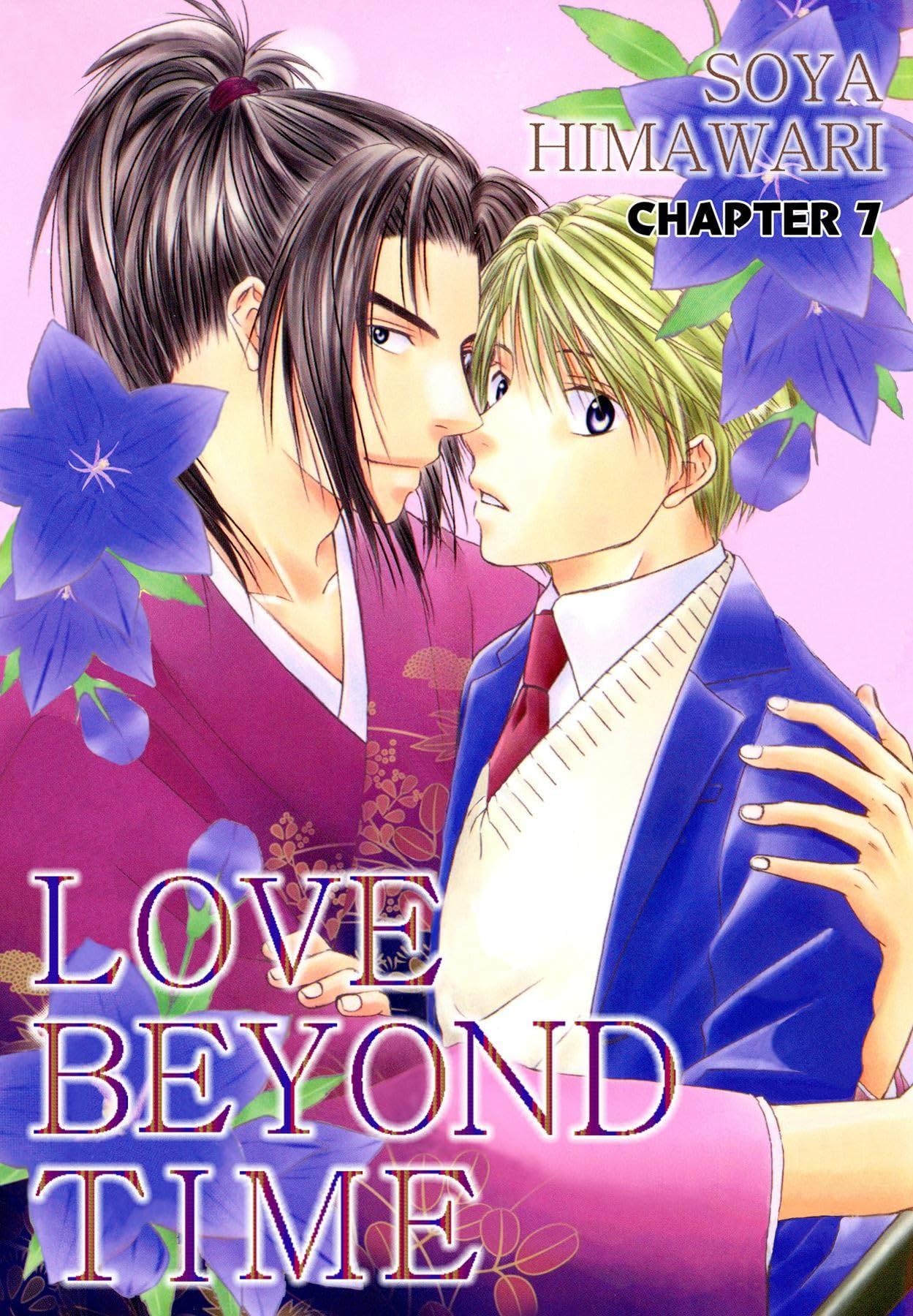 LOVE BEYOND TIME (Yaoi Manga) #7
