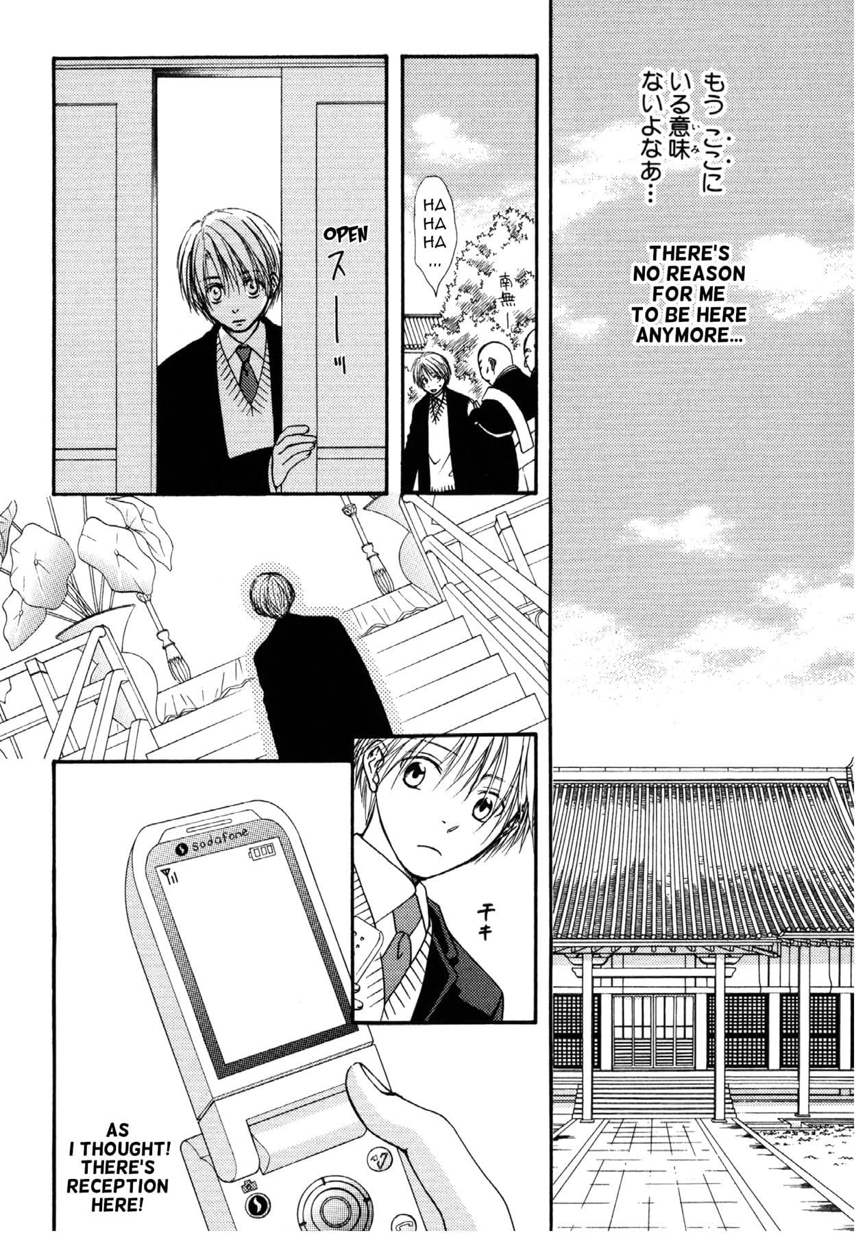 LOVE BEYOND TIME (Yaoi Manga) #8