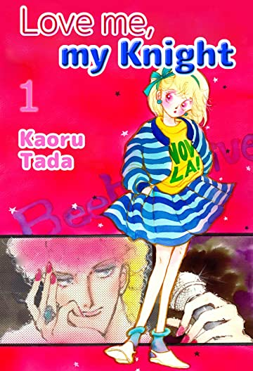 Love me, my Knight Vol. 1