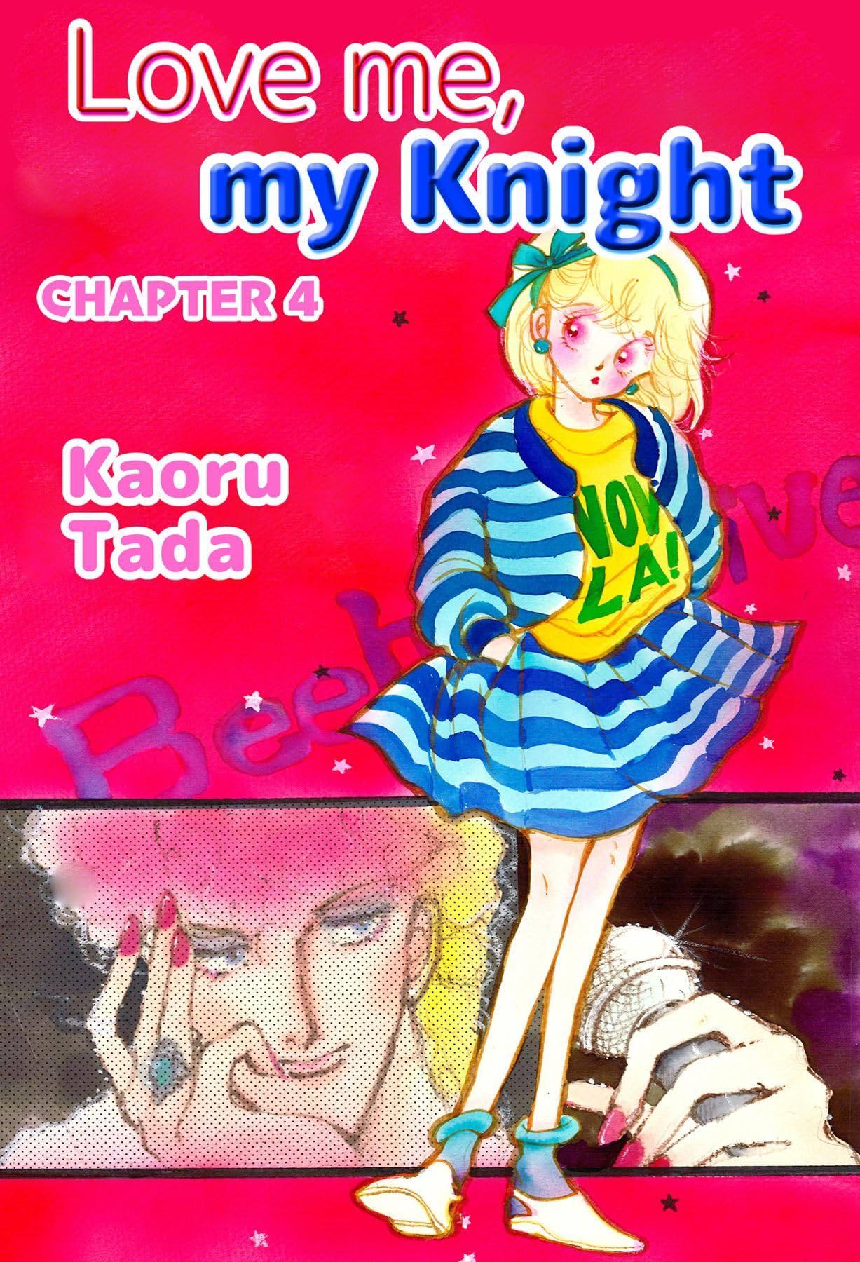 Love me, my Knight #4