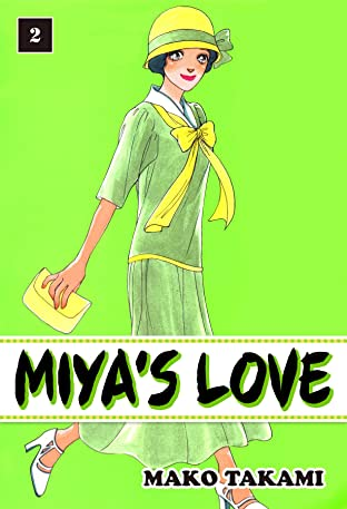 MIYA'S LOVE Vol. 2
