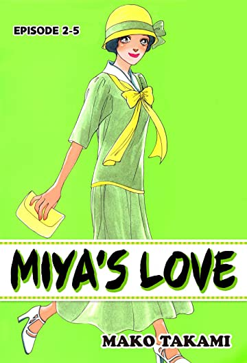 MIYA'S LOVE #12