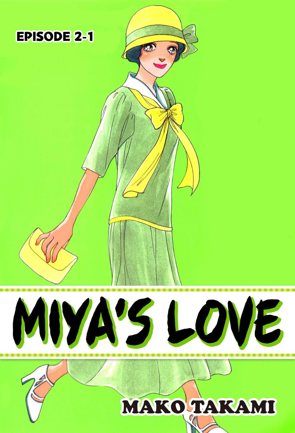MIYA'S LOVE #8