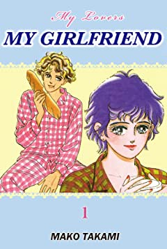 MY GIRLFRIEND Vol. 1