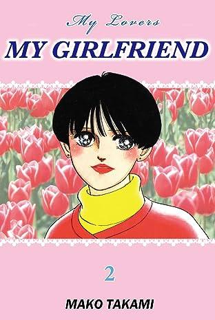 MY GIRLFRIEND Vol. 2