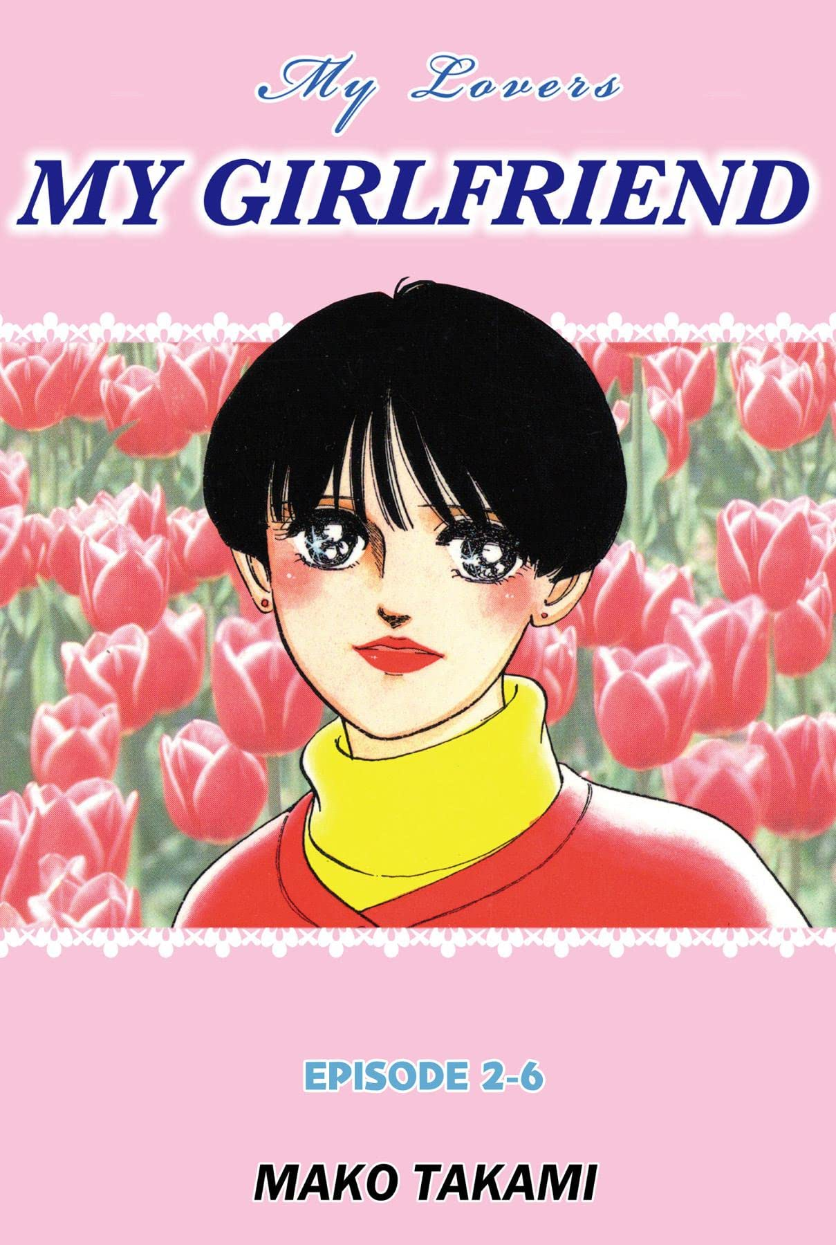 MY GIRLFRIEND #13