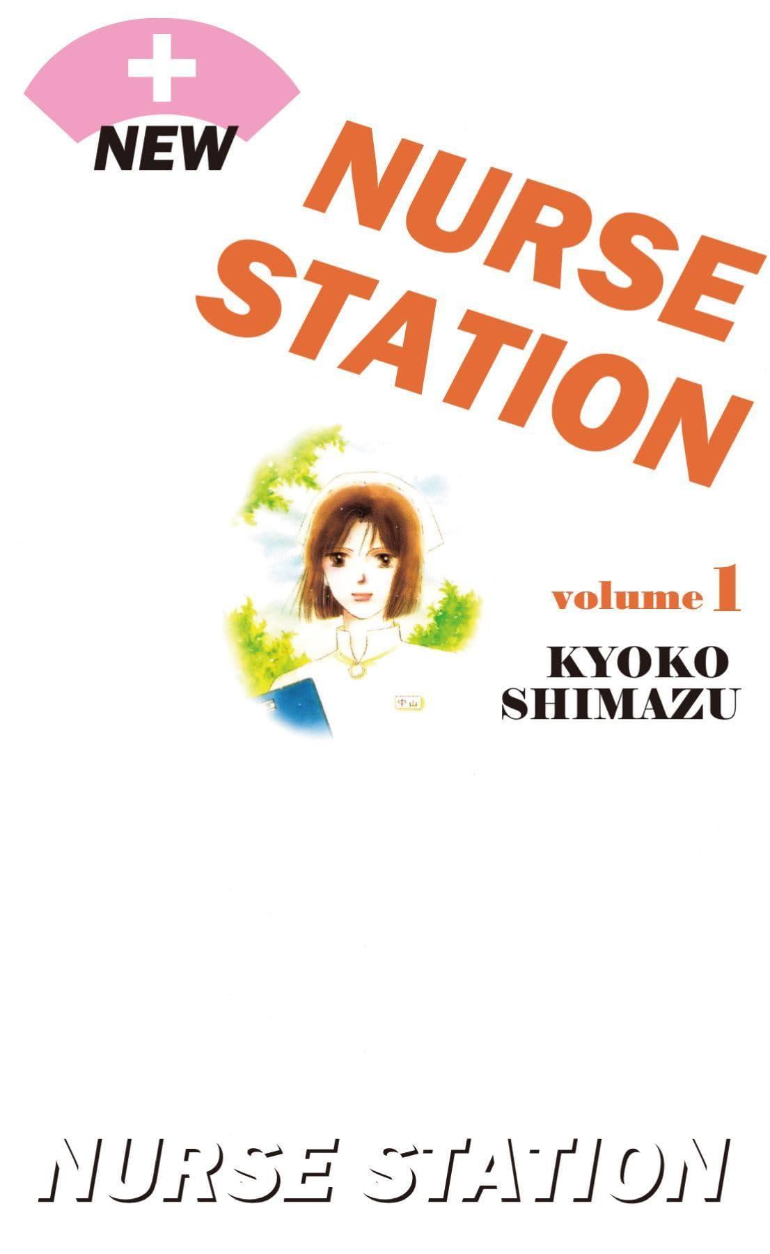 NEW NURSE STATION Vol. 1