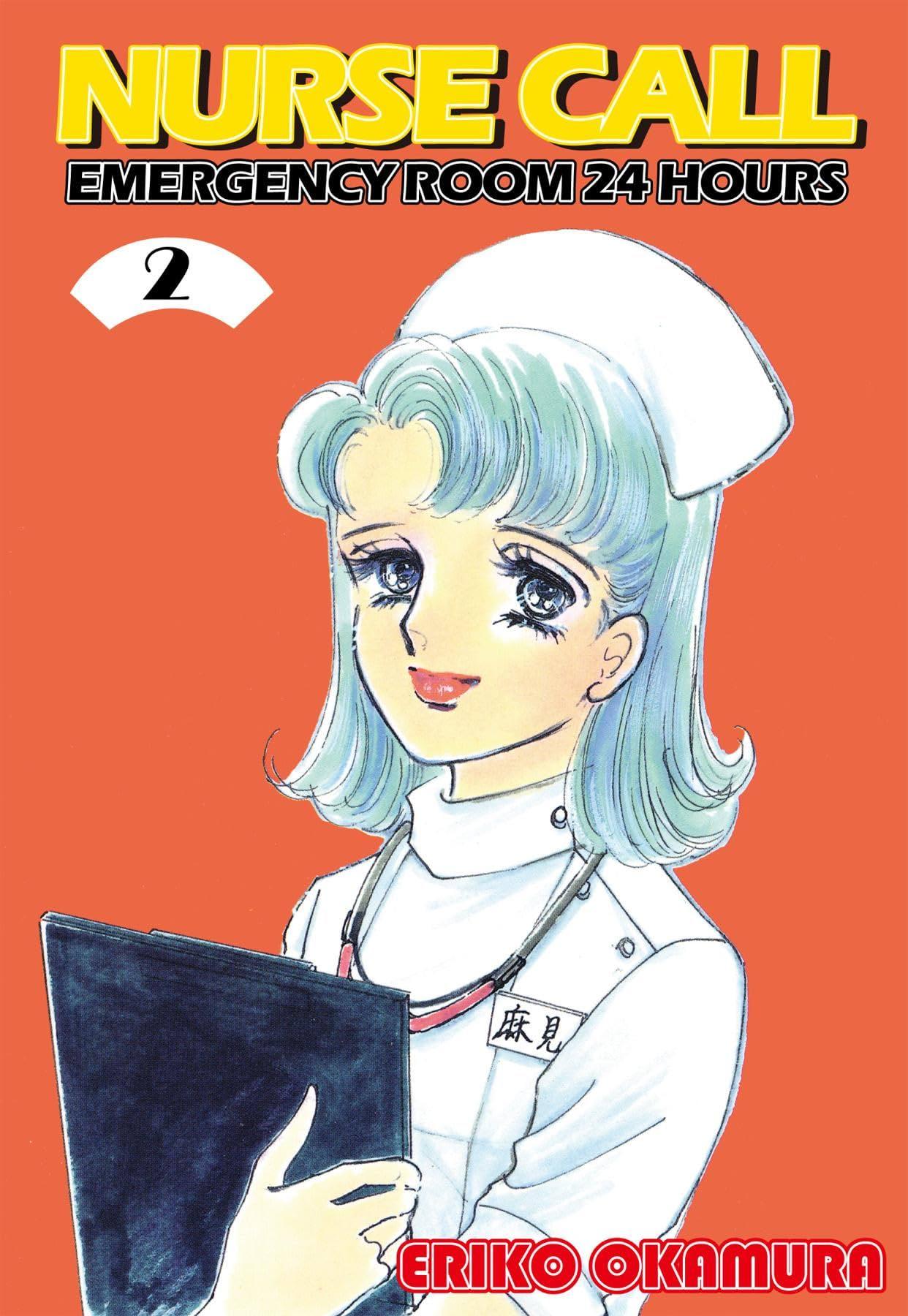 NURSE CALL EMERGENCY ROOM 24 HOURS Vol. 2
