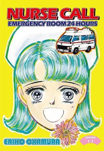 NURSE CALL EMERGENCY ROOM 24 HOURS #7