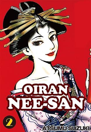 OIRAN NEE-SAN Vol. 2