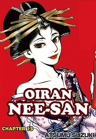OIRAN NEE-SAN #13